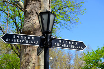 A black metal street pointer lantern in Odessa