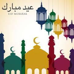 Bright Eid card in vector format.