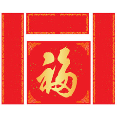 traditional chinese new year couplet template