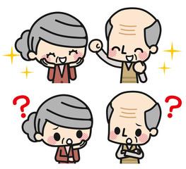 シニア 夫婦 表情