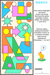 Visual math puzzle - count rectangles