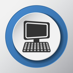 computer paper icon with shadow