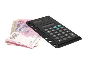 office calculator Ukrainian Hryvnia
