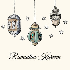 Arabic lamps, lanterns, Ramadan vector background