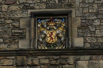 Edinburgh Castle Coat of Arms Detail
