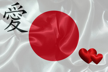 Love   愛   JAPAN