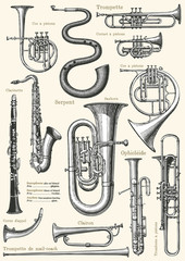 French music poster
