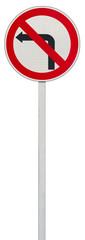 panneau routier d'interdiction de tourner à gauche