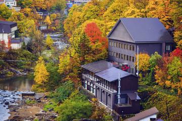 Jozankei, Japan © SeanPavonePhoto