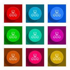 network flat icon vector set
