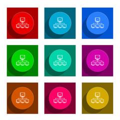 network flat icon vector set