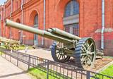 Ordnance 127 mm British BL 60-pounder heavy field gun poster