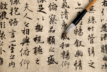 Traditional chinese calligraphy on beige paper © tiantan