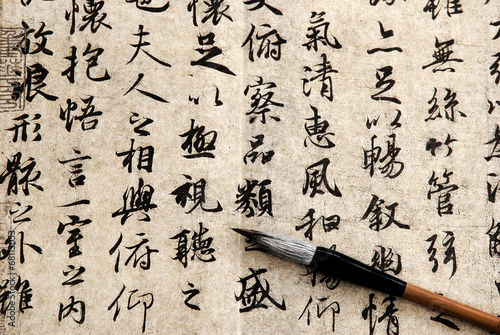 Staande foto China Chinese calligraphy on beige background