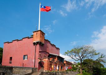 Fort Santo Domingo in Taipei, Taiwan