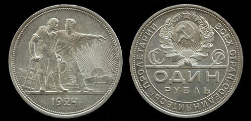 Old russian 1 rubl coin of 1924.