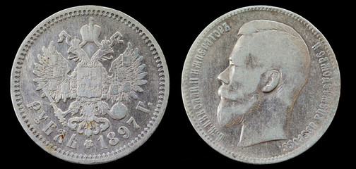 Old russian silver 1 rubl coin of 1897