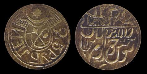 Twenty-five rubles coin - Socialist Republic of Bukhara