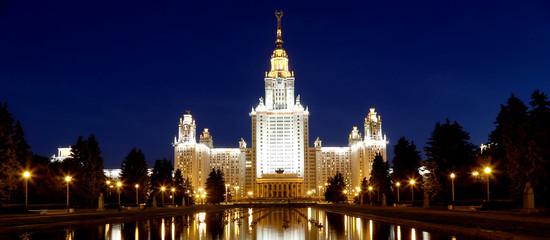 Lomonosov Moscow State University (at night), Russia