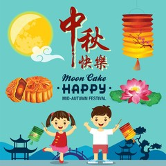 Mid Autumn Festival design elements and illustration