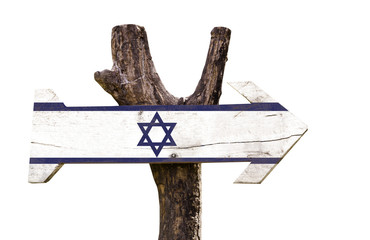 Israel wooden sign isolated on white background
