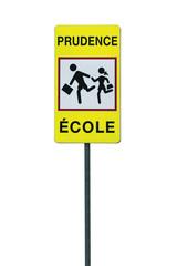 panneau prudence sortie école détouré kazy
