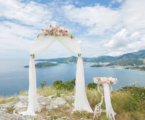 wedding arch and table