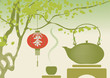 Chinese landscape with a tree, a kettle and tea hieroglyph