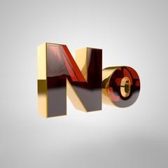 3d golden word - no