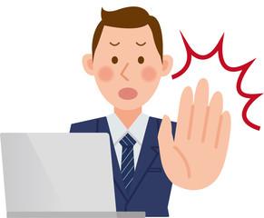 パソコンをするビジネスマン 禁止