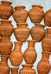 Souvenirs in the form of ware with the inscriptions wishing heal