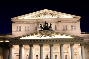 Bolshoi Theatre at night, Moscow, Russia