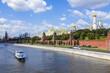 Moscow, RussiaView of the Kremlin and Kremlevskaya Embankment
