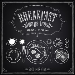 Vintage Poster. Breakfast. Fried eggs, coffee. Set of sketches
