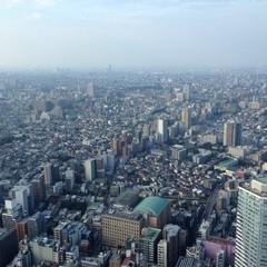 Tokyo North