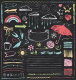 Vintage Chalkboard Design Elements Hand Drawn Vector Set - 68267057