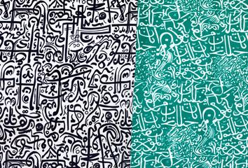 arabian fabric