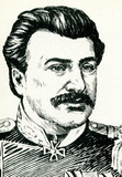 Nikolay Przhevalsky,  Russian explorer of Central Asia poster