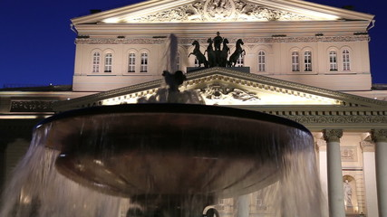 fountain near the Bolshoi Theatre  at night, Moscow, Russia