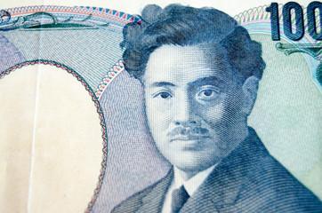 Hideyo Noguchi on Japanese Banknote