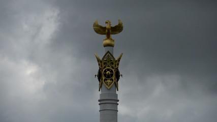 Symbol Kazakhstan Kazak Eli