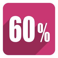 60 percent flat  icon