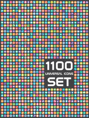 Universal flat circle icons set bw 1100
