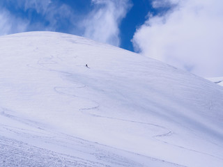 Skier at the mountains