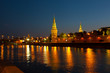 Russia, Moscow, night view of  the Kremlin