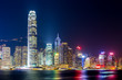 canvas print picture - Hong Kong skyline