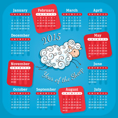 Year of the sheep 2015 calendar