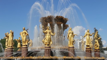 Fountain Friendship of Nations-- VDNKH, Moscow, Russia