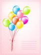 party and celebration invitation