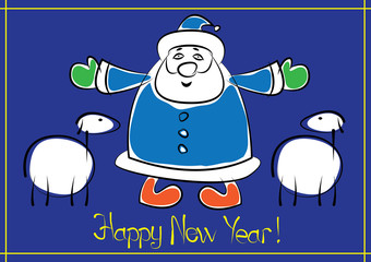 Card HAPPY NEW YEAR 2015